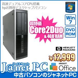 中古パソコン Windows7 デスクトップパソコン Core2Duo E8500 3.16GHz RAM4GB HDD160GB DVD Office付属 hp 6000pro|janetpc