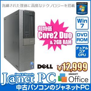中古パソコン Windows7 デスクトップ Core2Duo 3.0GHz メモリ2GB HDD160GB DVD-ROM Office付属 DELL OPTIPLEX 960|janetpc