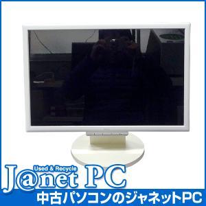 中古液晶ディスプレイ NEC F19W1A(S) 19型ワイド WXGA+(1440x900)TFTカラー液晶|janetpc
