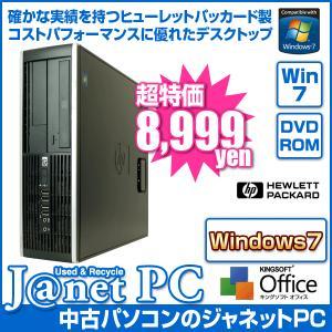 中古パソコン Windows7仕様 デスクトップパソコン Celeron 2.2GHz メモリ1GB HDD160GB DVD-ROM Office付属 hp 6000Pro|janetpc