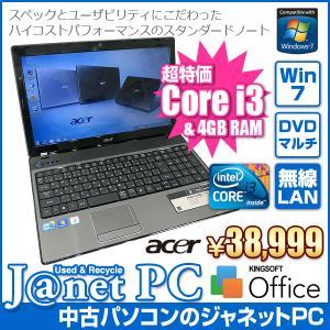 中古ノートパソコン Windows7 Core i3-350M 2.26GHz メモリ4GB HDD320GB DVDマルチ テンキー 無線LAN Office付属 acer Asptire 5741|janetpc