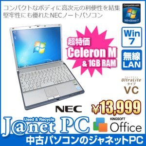中古ノートパソコン Windows7 CeleronM 523 933MHz RAM1GB HDD80GB 無線LAN Office付属 NEC VY93M/C-5|janetpc