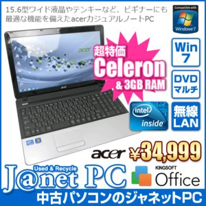 中古ノートパソコン Windows7 Celeron B820 1.70GHz メモリ3GB HDD320GB DVDマルチ テンキー 無線LAN Office付属 acer E1-531-H82C|janetpc