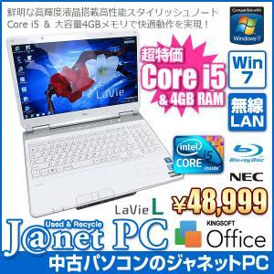 中古ノートパソコン Windows7 Core i5-450M 2.40GHz メモリ4GB HDD500GB ブルーレイ テンキー 無線LAN Office NEC LL750/BS1YW スパークリングリッチホワイト|janetpc