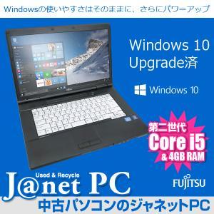 Windows10 アップグレード 中古ノートパソコン Core i5-2520M 2.50GHz メモリ4GB HDD160GB DVD-ROM 無線LAN Office付属 富士通 A561/C|janetpc