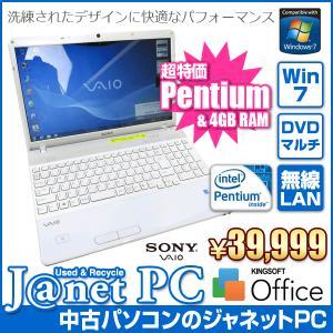 中古ノートパソコン Windows7 Pentium P6000 1.86GHz RAM4GB HDD320GB DVDマルチ テンキー 無線LAN Office付 SONY VAIO E Series VPCEB27FJ/WI マットホワイト|janetpc