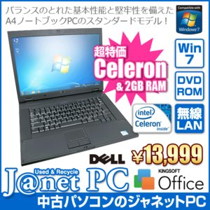 中古ノートパソコン Windows7 Celeron900 2.20GHz メモリ2GB HDD80GB DVD-ROM 無線LAN Office付属 DELL Latitude E5500|janetpc