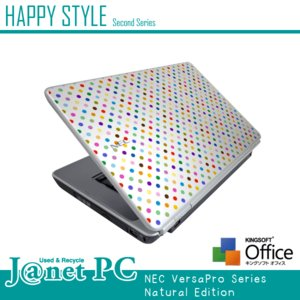 HAPPY☆STYLE 2nd 大人気デザインPC Windows7 Core2Duo 2.53GHz RAM2GB HDD160GB DVD-ROM 無線LAN Office付属 NEC VY25A/A Dot-C 中古ノートパソコン|janetpc