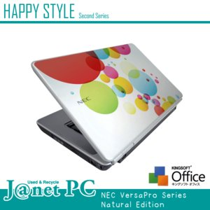 HAPPY☆STYLE 2nd 大人気デザインPC Windows7 Core2Duo 2.53GHz RAM2GB HDD160GB DVD-ROM 無線LAN Office付属 NEC VY25A/A Dot-J 中古ノートパソコン|janetpc