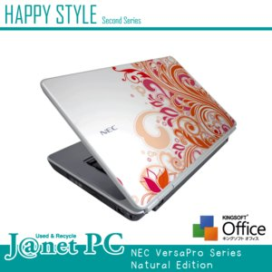 HAPPY☆STYLE 2nd 大人気デザインPC Windows7 Core2Duo 2.53GHz RAM2GB HDD160GB DVD-ROM 無線LAN Office付属 NEC VY25A/A Natural-K 中古ノートパソコン|janetpc