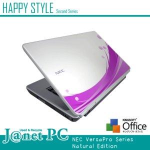 HAPPY☆STYLE 2nd 大人気デザインPC Windows7 Core2Duo 2.53GHz RAM2GB HDD160GB DVD-ROM 無線LAN Office付属 NEC VY25A/A Simple-C 中古ノートパソコン|janetpc