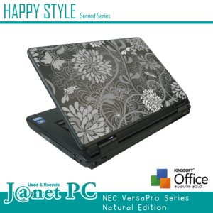 HAPPY☆STYLE 2nd デザインPC Windows7 Core i3 2.2GHz RAM2GB HDD250GB DVD 無線LAN Office付属 NEC VK22L/X Natural-A-BK 中古ノートパソコン|janetpc