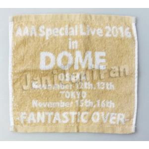 AAA ハンドタオル (ベージュ) シークレット 「AAA Special Live 2016 in Dome -FANTASTIC OVER-」 [AAAgd0223]|janijanifan