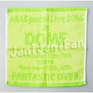 AAA ハンドタオル (グリーン) 浦田直也 「AAA Special Live 2016 in Dome -FANTASTIC OVER-」 [AAAgd0224] j※袋欠|janijanifan