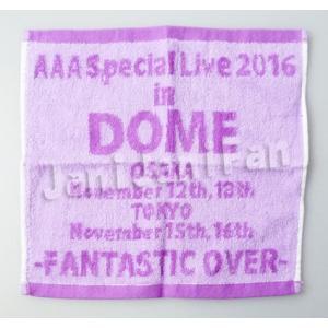 AAA ハンドタオル (パープル) 宇野実彩子 「AAA Special Live 2016 in Dome -FANTASTIC OVER-」 [AAAgd0225]|janijanifan