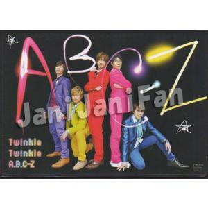 DVD ★★ A.B.C-Z 2013 「Twinkle Twinkle A.B.C-Z」