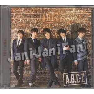 CD(2枚組) ★ A.B.C-Z 2014 「from ABC to Z」 通常盤 ※カード欠 [abdv013]|janijanifan