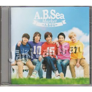 CD ★ A.B.C-Z 2015 「A.B.Sea Market」 通常盤 [abdv015] ※特典付|janijanifan