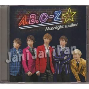 CD ★★ A.B.C-Z 2015 「Moonlight walker」 通常盤初回プレス ※特典欠 [abdv017]|janijanifan