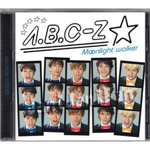 CD+DVD ★★ A.B.C-Z 2015 「Moonlight walker」 初回限定盤C [abdv023]|janijanifan