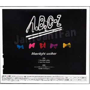 CD+DVD ★★ A.B.C-Z 2015 「Moonlight walker」 初回限定盤C [abdv023]|janijanifan|02