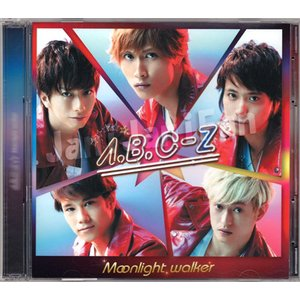CD+DVD ★★ A.B.C-Z 2015 「Moonlight walker」 初回限定盤A [abdv024]|janijanifan