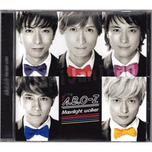 CD ★★ A.B.C-Z 2015 「Moonlight walker」 A.B.C-Z SHOP盤 ※メンバー選択可. [abdv026] |janijanifan