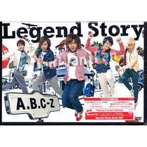 DVD+CD ★★ A.B.C-Z 2014 「Legend Story」 CD付き初回限定盤 [abdv030]|janijanifan