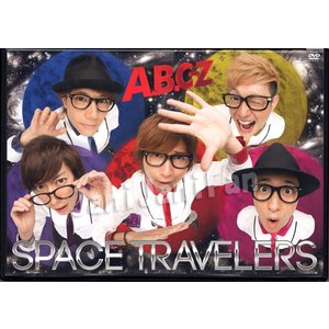 DVD ★★ A.B.C-Z 2015 「SPACE TRAVELERS」 A.B.C-Z Shop盤 ※特典欠 [abdv035]|janijanifan