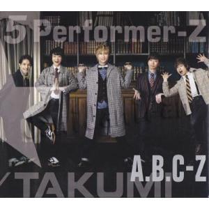 2CD+DVD ★★ A.B.C-Z 2017 アルバム 「5 Performer-Z」 初回限定TAKUMI盤 [abdv050]|janijanifan