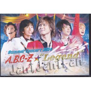 DVD(2枚組) ★★ A.B.C-Z 2015 「Summer Concert 2014 A.B.C-Z★