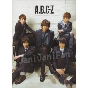 クリアファイル ★★ A.B.C-Z 「from ABC to Z」購入特典 [abgd004]|janijanifan