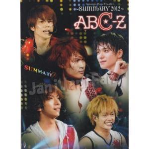 非売品クリアファイル ★ A.B.C-Z 2012 「Johnny's Dome Theatre 〜SUMMARY〜」 [abgd022]|janijanifan