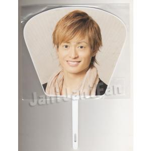 ミニうちわ ★ 塚田僚一 2012 「Johnny's Dome Theatre 〜SUMMARY〜」 [abgd023]|janijanifan
