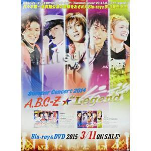 ポスター ★ A.B.C-Z 2015 「Summer Concert 2014 A.B.C-Z