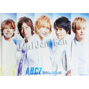 ポスター ★★ A.B.C-Z 2013 DVD 「Waiking on Clouds」 購入特典 B2 [abpt013]|janijanifan