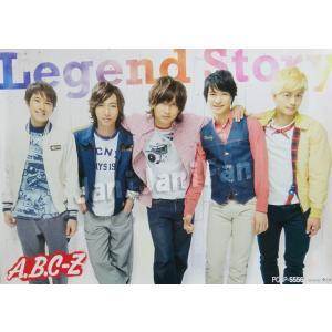 ポスター ★★ A.B.C-Z 2014 「Legend Story」 特典 B3 [abpt025]|janijanifan