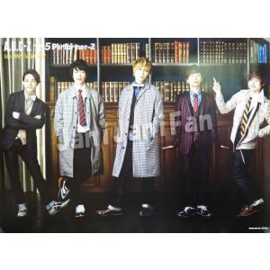 ポスター(B) ★★ A.B.C-Z 2017 「5 Performer-Z」 特典 B3 [abpt029]|janijanifan