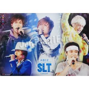 ポスター ★★ A.B.C-Z 2016 「A.B.C-Z Star Line Travel Concert」 特典 B3 [abpt030]|janijanifan