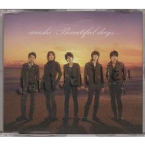 CD ★★ 嵐 2008 シングル 「Beautiful days」 通常盤 [ardv047]|janijanifan