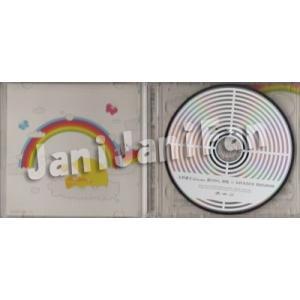 CD+DVD ★ 矢野健太/嵐 2009 シングル 「曇りのち、快晴/Believe」 初回限定盤2 ※未開封|janijanifan|03