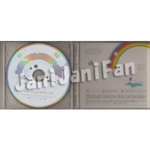 CD+DVD ★ 矢野健太/嵐 2009 シングル 「曇りのち、快晴/Believe」 初回限定盤2 ※未開封|janijanifan|04