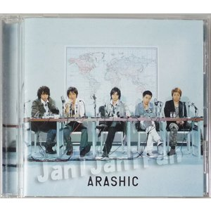 CD ★ 嵐 2006 アルバム 「ARASHIC」 通常盤 [ardv164]