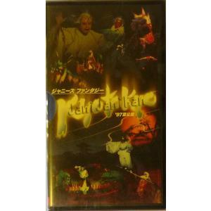 VHSビデオ+ブックレット ★ ジャニーズファンタジー 1997 舞台 「KYO TO KYO (1998)」 初回盤 [ardv261]|janijanifan