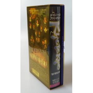 VHSビデオ+ブックレット ★ ジャニーズファンタジー 1997 舞台 「KYO TO KYO (1998)」 初回盤 [ardv261]|janijanifan|02
