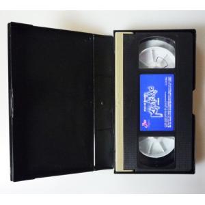 VHSビデオ+ブックレット ★ ジャニーズファンタジー 1997 舞台 「KYO TO KYO (1998)」 初回盤 [ardv261]|janijanifan|04