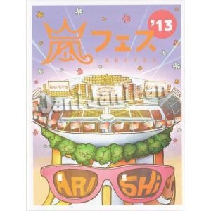 DVD(2枚組) ★★ 嵐 2014 「ARASHI アラフェス'13 NATIONAL STADI...