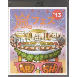 Blu-ray(2枚組) ★ 嵐 2014 「ARASHI アラフェス'13 NATIONAL ST...
