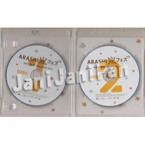 Blu-ray(2枚組) ★ 嵐 2014 「ARASHI アラフェス'13 NATIONAL STADIUM 2013」通常仕様 [ardv342] janijanifan 03