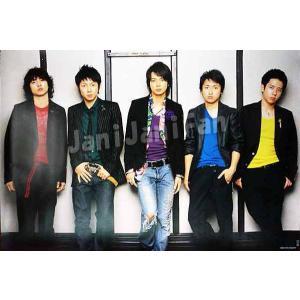 """ポスター ★ 嵐 集合 「SUMMER TOUR 2006 """"ARASHIC ARACHIC ARASICK Cool&Soul""""」 A全"""